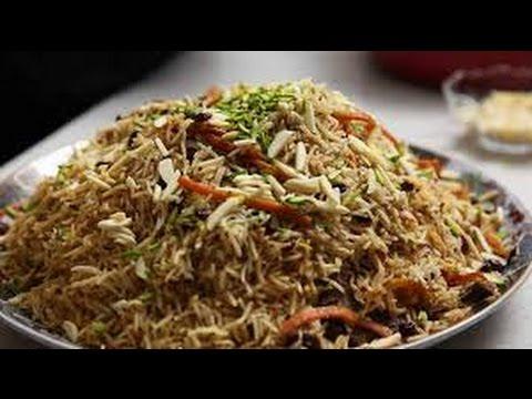AFGHANI PULAO | Pakistani  Cooking
