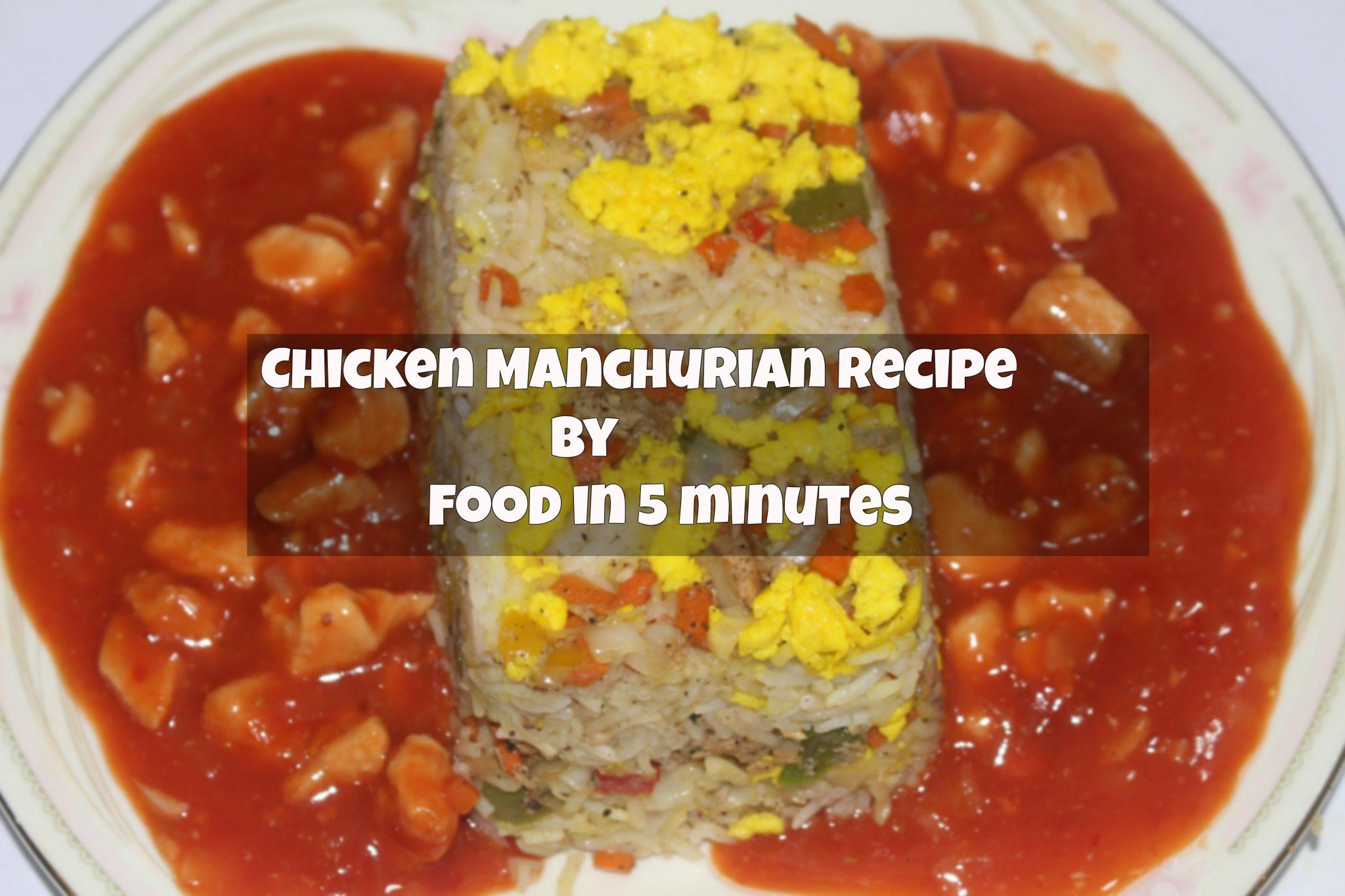 Chicken Manchurian Special Recipe - Pakistani Recipe ( چکن منچورین) Manchurian - Easy To Make!