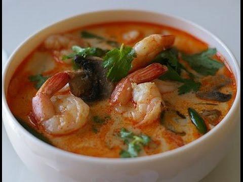 How To Make Tom Yum Soup - Thai Food Recipe