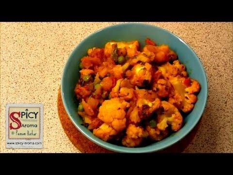Gobhi ki Sabzi / Cauliflower stir fry / Indian veg recipe / Indian main course recipe