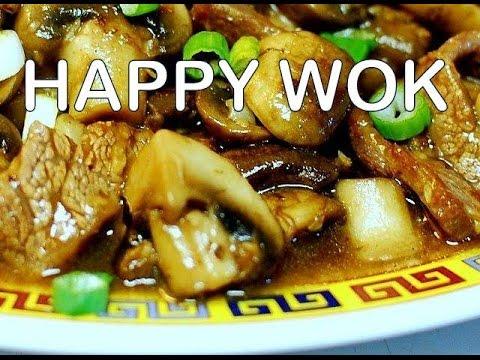 牛肉蘑菇海鮮醬 Beef with Mushroom Hoisin Sauce: in Authentic Chinese Cooking.