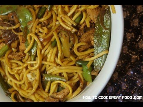 Chicken Chow Mein Recipe - Chinese Wok Noodles Stir Fry