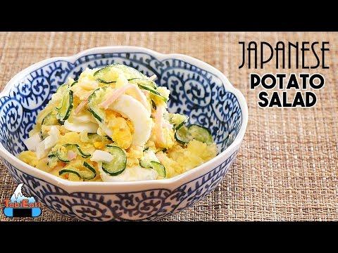 Japanese Potato Salad (Mom's Easy Recipe)